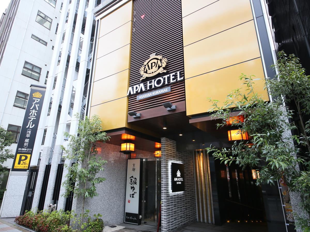 APA Hotel Asakusa Kuramae – hotel w Tokio dla wybrednych!
